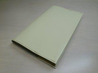 ★送料無料★新書サイズ、コミック対応・オフホワイト・ゴートスキン・一枚革のブックカバー・0358の画像