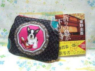 ◇手縫い☆丸角ほっぺポーチ・マチなし☆15×20㎝☆ファスナー14㎝☆額縁犬・黒の画像