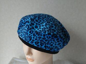 魅せる帽子☆アニマル柄のベレー~ブルー&ブラックの画像