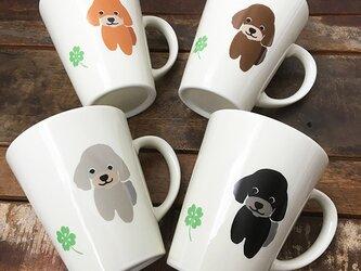 プードル ミニ マグカップ 4色 ★ トイプー 180ml コーヒー 紅茶 ココア スープの画像