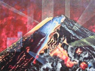 赤富士☆孤高☆の画像