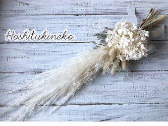 星月猫★「パンパスグラスとホワイトアナベルのスワッグ」ドライフラワー 花束の画像