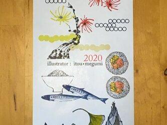 2020《ニホンのクラシ》カレンダー -木と細いロープで製本された壁掛けカレンダー-の画像