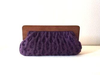 木製がまぐち アランニットバッグ *kurumi・菫色*の画像