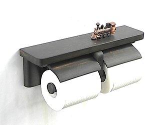 木製トイレットペーパーホルダー Ver.13(ウォルナット艶消し)の画像