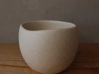 顔料赤  育てるウツワ 揺ら フリーカップ(地シリーズ)白 陶土の画像