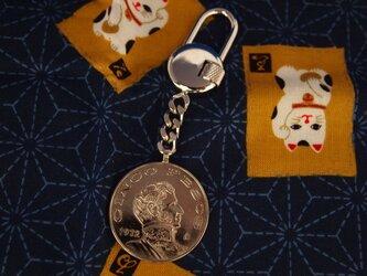 コイン・キーホルダー メキシコ5ペソの画像