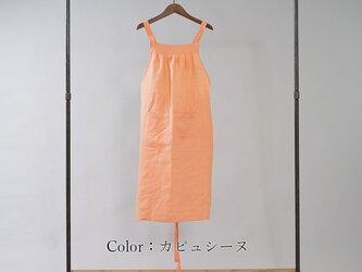【wafu】中厚 リネンエプロン 美シルエット カフェ サロン 4ポケット / 亜麻ナチュラル z001g-cpn2の画像