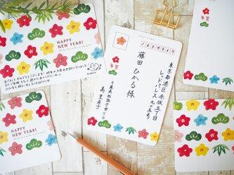 年賀状 NewYearカード2021 *松竹梅*の画像