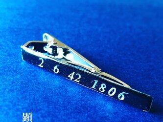「 2 6 42 1806 」ネクタイピン【理系・数学シリーズ】の画像