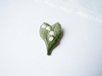 [受注制作]スズランの刺繍ブローチの画像