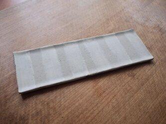 板皿L(ボーダー)の画像