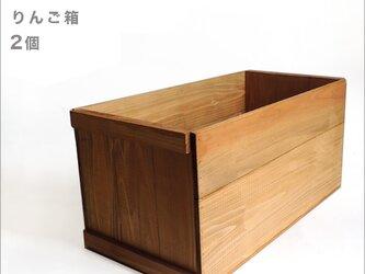 りんご箱*2個*新品*オーク サイズ、個数オーダー可能 ナチュラル 北欧 アウトドア おもちゃ 収納ボックスの画像