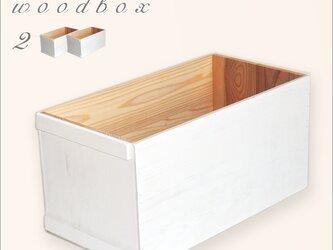 りんご箱*2個* ホワイト新品*蓋なし サイズ、個数オーダー可能 雑貨ディスプレイ 本棚 白 おもちゃ箱 コスメ 収納の画像