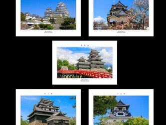 「国宝5城」ポストカード5枚組の画像