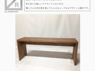 【即納】 ハンドメイド家具 天然木 モダン家具 ローテーブル 座卓 サイドボード 日本製 木目 シンプル リビングの画像