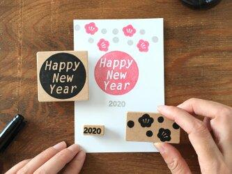 Happy New Yearと梅水玉 3点セットの画像