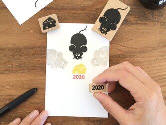 2020年 ねずみとチーズ 3点セットの画像