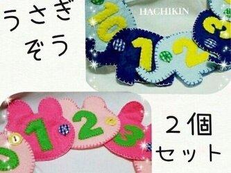 【送料込】ボタンの練習☆2個2900円☆知育おもちゃの画像