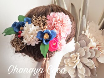 アンティーク風 紺椿と紫陽花の髪飾り13点Set No618の画像