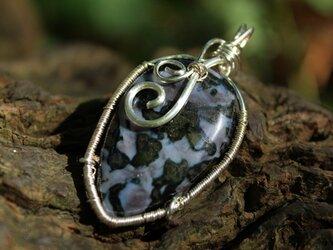 インディゴガブロ 霊力を引き出す魔法の石の画像