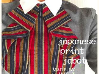 〈新作〉〈三河木綿の秋色ジャボタイ〉 jabot  ジャボ 秋冬 ネックレス  リボンタイ シャツ  スチームパンクの画像