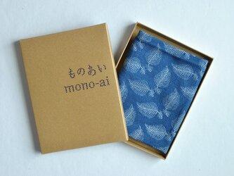藍染×型染てぬぐい(羽根)の画像