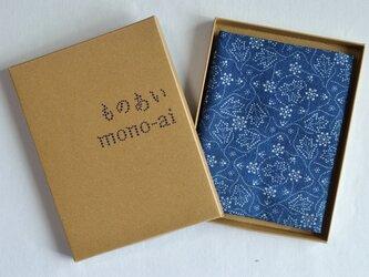 藍染×型染てぬぐい(唐草牡丹)の画像