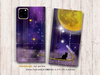 iPhone/Android対応 手帳型スマホケース(カメラ穴あり/はめ込みタイプ)【ムーンライトナイト(猫と星と)】の画像