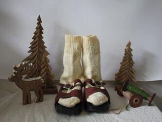 手編みの靴下 ミルキーの画像