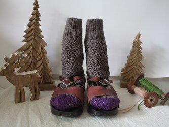 手編みの靴下 もようの画像