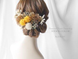 レトロモダン*ミニマムのヘッドドレス/ヘアアクセサリー*ウェディング・白無垢・成人式にの画像