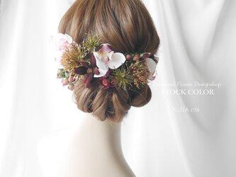 レトロモダン*ミニ胡蝶蘭のヘッドドレス/ヘアアクセサリー*ウェディング・白無垢・成人式にの画像