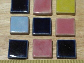[送料無料] 陶器 タイル・おはじき 9個セットの画像