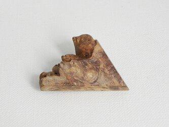 ブローチ -カリン△木肌-の画像