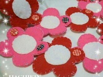 【送料込】ボタンの練習☆ピンクの花☆知育おもちゃの画像