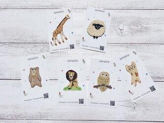 動物刺繍のブローチ&ワッペンの画像