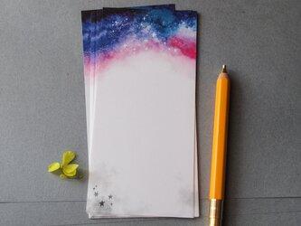ほしぞら一筆箋/『no.470-01 星雲』の画像
