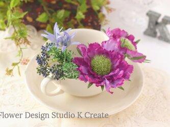 紫のスカビオサのUピン(3本セット) 紫 パープル 髪飾り 着物髪飾り 和装髪飾りの画像