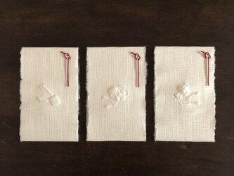 和菓子の木型で作った和紙のぽち袋の画像