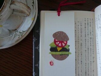 しおり(ハンバーガー)【はり絵 原画】特売品の画像