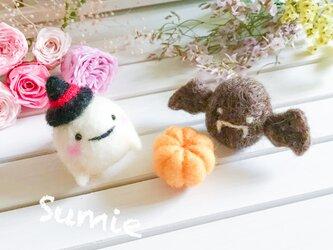 ☆羊毛フェルト☆ハロウィン まんまるおばけとコウモリの画像