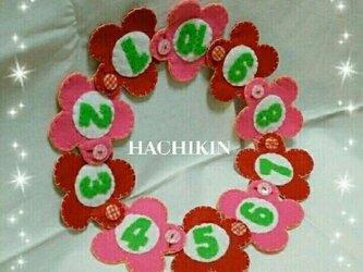 【送料込】ボタンと数字の練習☆ピンクの花☆知育おもちゃの画像
