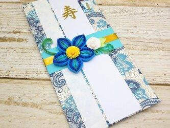 クイリングのお花がお洒落ご祝儀袋 ブルーの画像