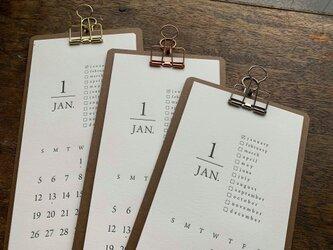 【カレンダー別売】カレンダー用 クリップボード[ココア/クリップ:ゴールド]の画像