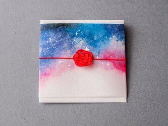 水引 ポチ袋 /『星雲-朱』の画像