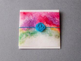 水引 ポチ袋 /『星雲-薄藍』の画像