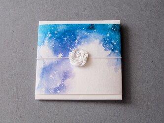 水引 ポチ袋 /『星雲-白』の画像