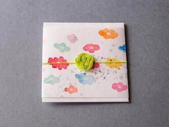 水引 ポチ袋 /『星の花-萌黄色』の画像