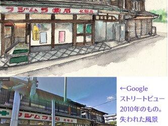 【要写真】建物の記念に、思い出の建物をB5でアートに描きます。の画像